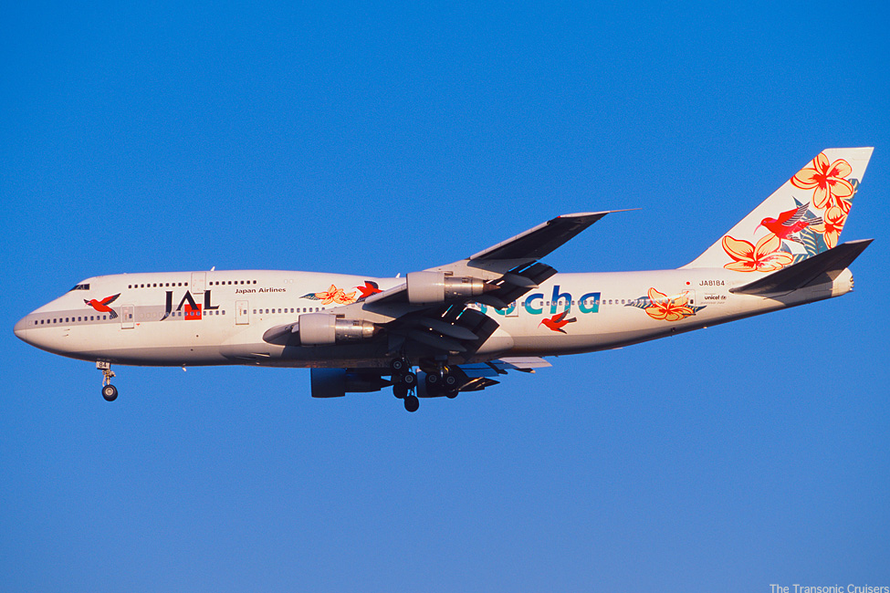 The Transonic Cruisers 成田国際空港飛来機側面像 ...  JALウェイズ